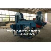 Quality Mobile Dust Grain Cleaning Machine grain cleaner grain sorting machine wholesale