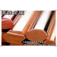 Buy cheap Oxygen Free Copper Wire Continous Casting Machine Horizontal Type product