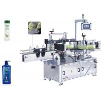 Quality Automatic Double Sided Sticker Labeling Machine Flat Square Bottle Round Bottle wholesale