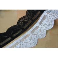 Quality 2.28 Inch Width Venice Nylon Lace Trim , Eyelash Scalloped Embroidery Tulle Lace Trim wholesale