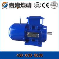 Quality YEJ Series Small Induction Electric Motor 1hp 3hp Electric Vehicle Motor 315kW wholesale