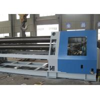 Quality Prebending Function 4 Roll Plate Bending Machine European Design W12 -25*2500 wholesale