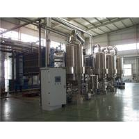 China Stacked Panel Multiple Effect Evaporation , Falling Film Evaporator  System For Pharmacy Refinery on sale