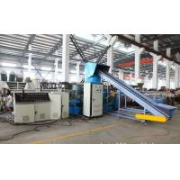 Buy cheap Belt Conveyor PET Recycling Line , Automatic Waste Plastic Recycling Line from wholesalers