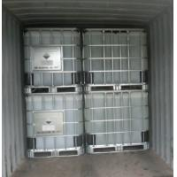 Quality industrial water treatment JL-1000 for sugar processing wholesale