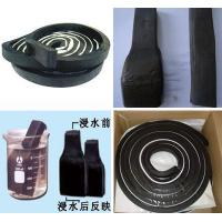 Quality High Expansion Ratio Black Bentonite Waterstop Bar For Concrete Joint wholesale