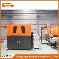 Buy cheap 300ml / 500ml Fully Automatic Pet Bottle Blowing MachineWith 7000 PCS / H from wholesalers