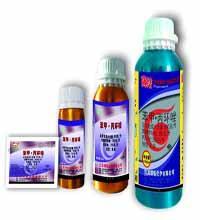 Quality Agrochemical Pesticide Difenoconazole 25% SC Fungicide wholesale