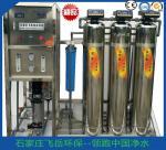 Quality 1 - 100 Ton Per Hour Water Purification Machine High Efficient 2400x900x1800mm wholesale