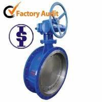 China Worm actuated hard-sealing metal flanged butterfly valve on sale