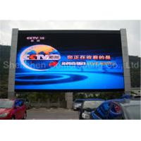 China Outdoor Waterproof RGB LED display With Working Temperature -20~+50 Degrees on sale