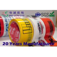 China UV light resistance OEM carton sealing tape for office , 2 inch on sale