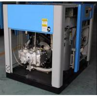 China Top quality oil free rotary screw air compressor 160 KW Schneider Sunshine on sale