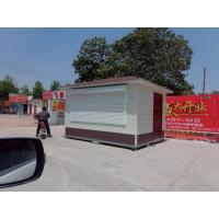 China Anti Seismic Portable Premade Container Homes Modern 85kg Weight OEM Service on sale