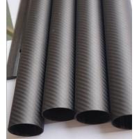 Quality 50mm  40mm 36mm diameter carbon fiber bike frames tube can be customized wholesale