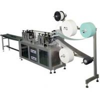 Quality Non Woven Face Mask Making Machine , Multifunctional Face Mask Production Line wholesale