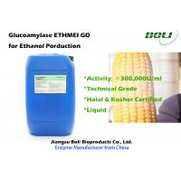 Quality High Concentration Saccharification Glucoamylase GD Lower Processing Cost For Ethanol wholesale
