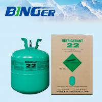 Buy cheap r22 for sale from wholesalers