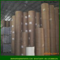 Quality BMPAPER Mixed Pulp Material and Making Cartons Use Brown Kraft Paper Liner wholesale