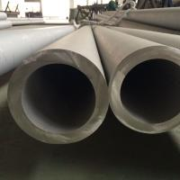 China Hollow Bar Stainless Steel Seamless Pipe on sale