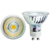 Quality 2019 5W COB par16 spot light 430Lm tracking light for jewerly dislay ligh bulb wholesale