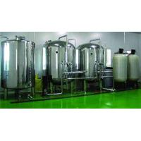 Quality Horizontal Multi Media Carbon Sand Filter Housing With Auto Backwashing Self-cleaning wholesale