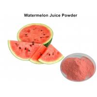Quality Natural Red Watermelon Fruit Juice Powder Organic Spray Dried No Additive For Drink wholesale