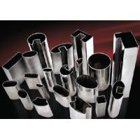 Quality Competitive Price Stainless Steel Oval Pipes Special Section Tube/Pipe wholesale