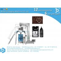China 1kg coffee bean packing machine with weighing and filling function on sale