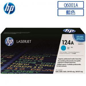Quality OEM Toner HP Q6001A Cyan Color Toner Cartridge /HP124A wholesale