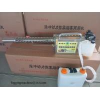 Quality fogging machine -good price with superior quality wholesale