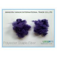 Quality Concord Polyester Rayon Staple Fiber , Regenerated Polyester Staple Fiber wholesale