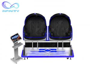 Quality Earn Money Double Seats Virtual Reality 9D Egg Chair 9D Egg VR Cinema 9D VR Simulator Game wholesale