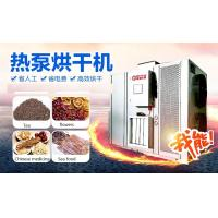 China Heat pump type Industrial Food Dehydrator Machine fruits and vegetable dryer on sale