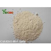 Quality ADPS N-Ethyl-N- 3-sulfopropyl -3-methylaniline sodium salt CAS NO 82611-88-9 wholesale