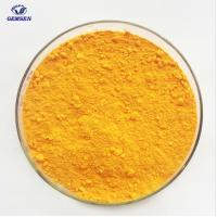 Quality 303-98-0 Coenzyme Q10 Powder Water Soluble Orange Yellow Anti Oxidant wholesale