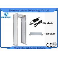Quality High Sensitivity Door Frame Archway Metal Detector Walk Through 33 Zones wholesale