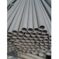 Quality 316L Seamless Stainless Steel Tube For Chemical Area , 316L Seamless SS Tubing wholesale