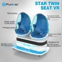 China 20 PCS VR Games 9D Virtual Reality Cinema with Electric Motor System / Two Egg Cabins on sale