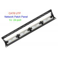 Buy cheap 1U 19 Inch UTP Copper Lan Cable 2U CAT5E CAT6 24 48 Port RJ45 Network Patch from wholesalers