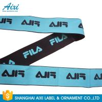 Quality Nylon / Polyester / Cotton Webbing Jacquard Elastic Band For Garment / Underwear wholesale