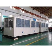 Quality Air Cooled Screw Water Chiller (DLA901~7601) wholesale