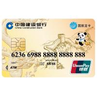 Quality Debit UnionPay Card / UnionPay Dual-interface IC Card with leading OS wholesale