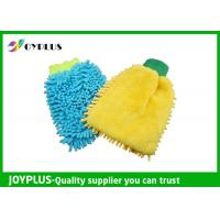 Quality Super Absorbent Car Cleaning Mitt Car Wash Gloves Microfiber Material 23X17CM wholesale