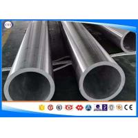 China EN10305 Cold Drawn Seamless Steel Tube / 8620 Alloy Steel Cold Drawn Pipe on sale
