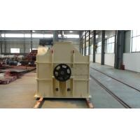 China Effective Hammer Mill For Wood Pellet / PB / MDF / OSB Production Line on sale