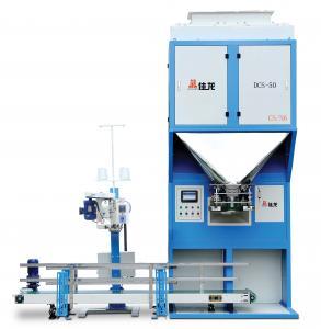 Quality 25kg - 50kg Grain Rice Bag Packing Machine With Double Sensor wholesale