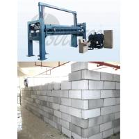 Quality Cement Autoclaved Aerated Concrete Production Line AAC Block Making Plant wholesale