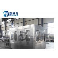 China Full Automatic Complete Production Line For 500ML Water PET Bottle on sale