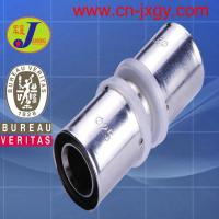 Quality press fittings for pex-al-pex pipe equal coupler fittings wholesale